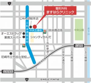 整形外科ますはらクリニックは尼崎中央五番街の西よりにございます。